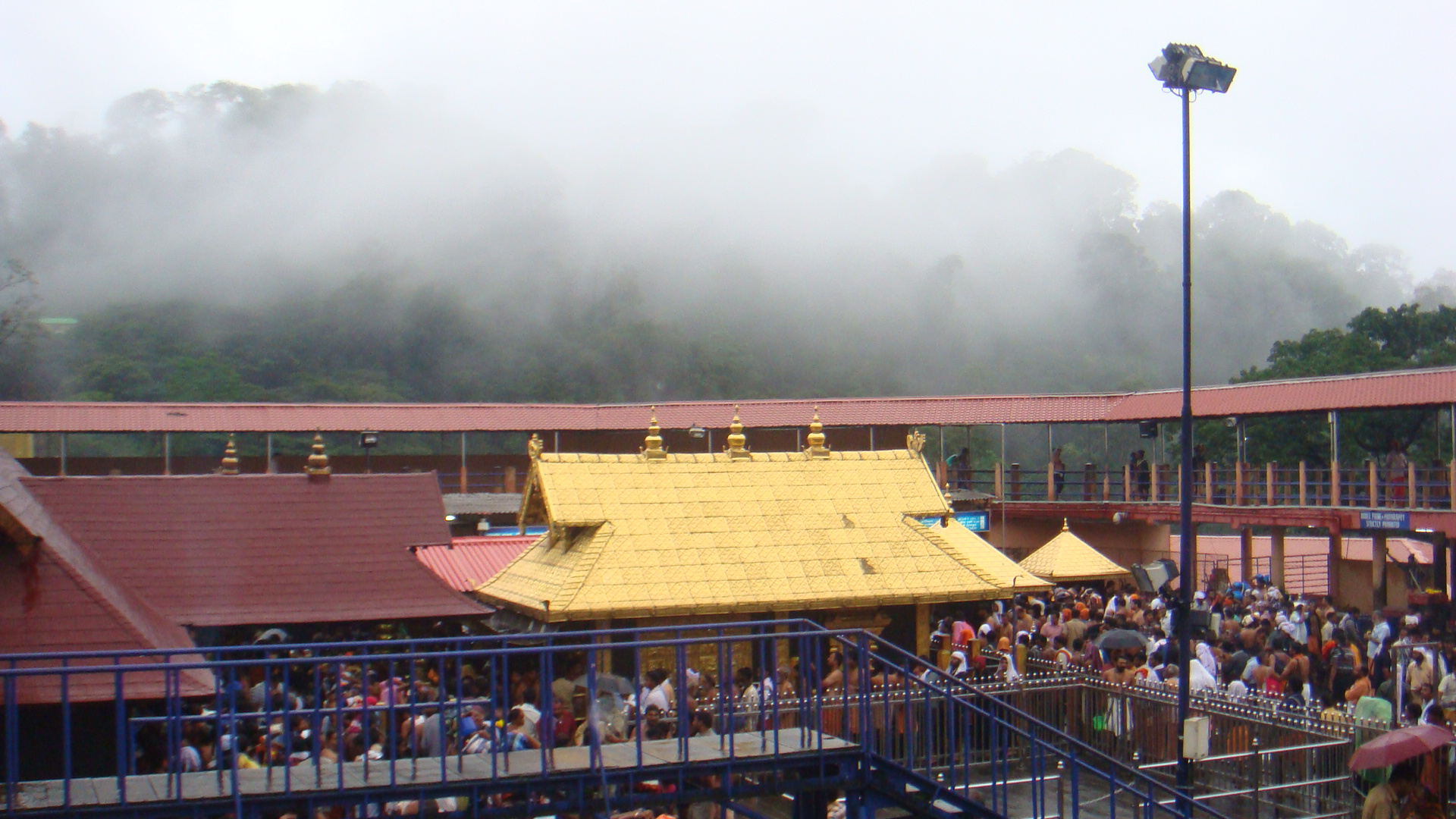 Ayyappa swamy temple in bangalore dating 7
